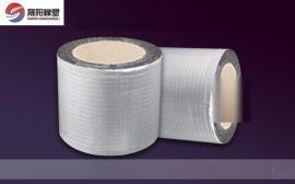 1.0mm厚×10cm宽×5m长 压花铝箔丁基胶带