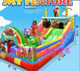 广东梅州大型充气城堡厂家贝斯特直销非常的受欢迎