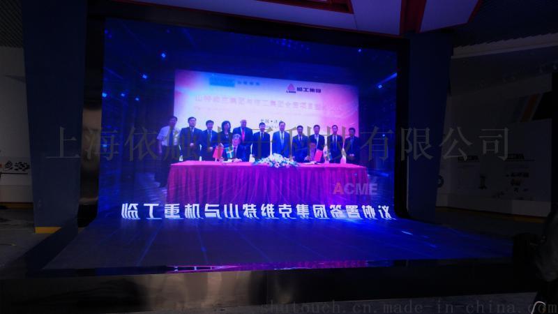上海LED顯示屏直銷