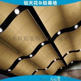 花型吊顶造型铝天花 酒店大厅造型铝单板