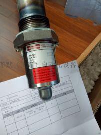 上海莘默专注品牌销售THALHEIM-0008旋转编码器