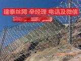 rxi-050被动防护网