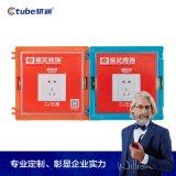 86型开关插座面板墙壁暗装接线底盒装修用防尘安防保护盖印字