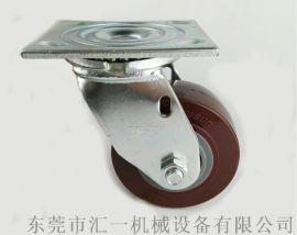 汇一 重型4寸耐磨聚氨酯 万向脚轮