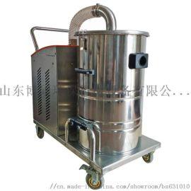 厂家直销中型大容量干湿两用工业吸尘器