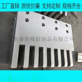 常州桥梁伸缩缝GQF-C40E80梳齿板伸缩缝定做