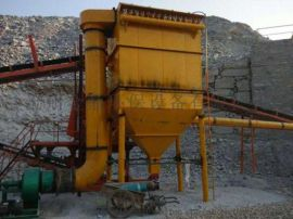破碎机除尘器 振动筛除尘设备 砖厂破碎机除尘器