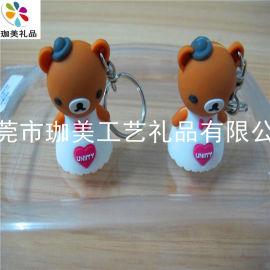 滴膠PVC鑰匙扣 卡通鑰匙扣 廣告鑰匙扣 交貨快