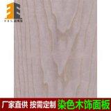 染色木白栓饰面板,护墙板,uv涂装板,密度板