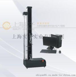 门窗建材专用5KN单臂式电子拉力机