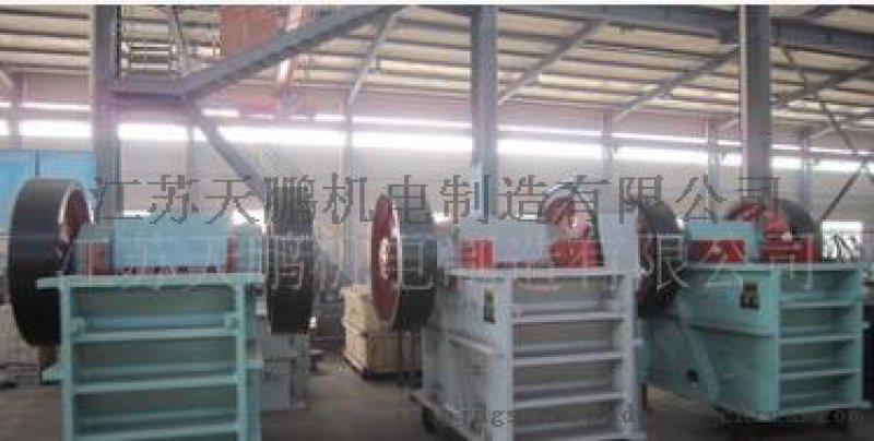 供应**颚式破碎机,中国破碎机制造专家
