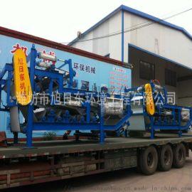 三网带式压滤机 旭日东 厂家直销 小型污泥脱水设备