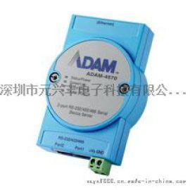 ADAM-4570-CE 研华 串口服务器 2口RS-232/422/485以太网