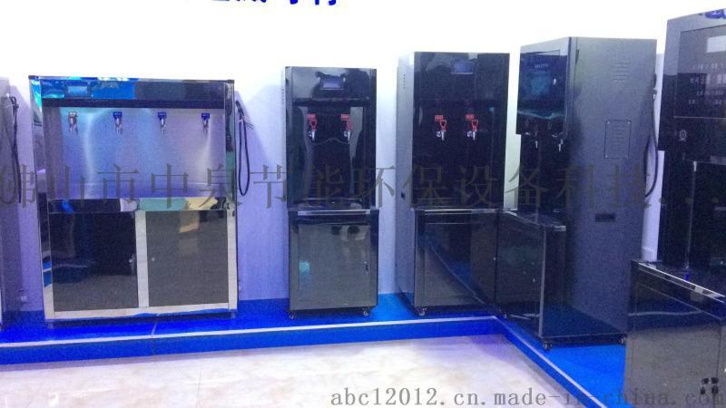 中泉大学直饮水机WB-G-60L学生专用刷卡饮水机