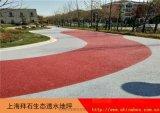 陕西西安广场 透水混凝土报价 透水地坪厂家