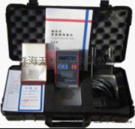 浙江杭州XHT110表面粗糙度检测仪