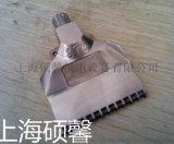上海硕馨吹灰零件干燥吹风喷嘴WJ