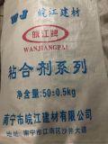 南寧市皖江界面劑專業生產廠家,瓷磚膠,