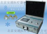 臭氧治療儀,前沿攜帶型臭氧治療儀h