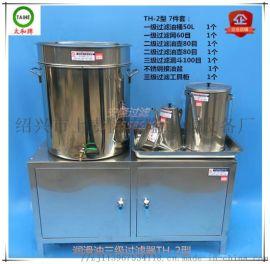 安隆 润滑油三级过滤TH-2型 不锈钢油桶/壶