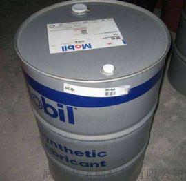 湖北美孚食品级润滑油/单桶可售
