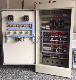 消防泵一用一备消火栓喷淋泵 稳压泵星三角降压启动一用一备配电箱配电柜控制箱18.5kw