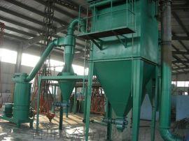 玉米饲料冲击磨粉碎机机械式粉碎分级机机