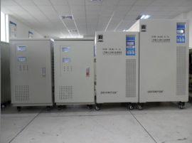 三相高精度全自动交流稳压电源(TNS5KVA, 10KVA, 20KVA)