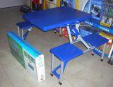 北京折疊桌椅