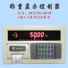 上海耀华XK3190-A9+P外贸版电子称称重仪表 地磅称重仪表