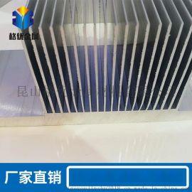 无硬度1060-O态铝板 拉伸铝板