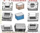 注射模具冷凍箱塑料模具廠