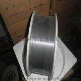 D60耐磨焊丝D55堆焊焊丝65焊丝