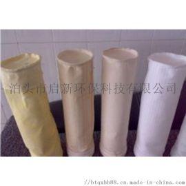 泊头启新环保-覆膜涤纶  毡除尘布袋
