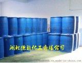 生产 十二烷基二甲基苄基氯化铵(1227)