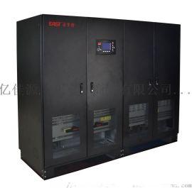 易事特模块化ups电源EA66200-200KVA