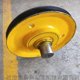 起重机定滑轮滑轮组 滑轮片  20T吊钩滑轮组