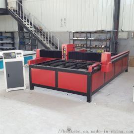 台式钢板数控切割机 1530等离子切割机