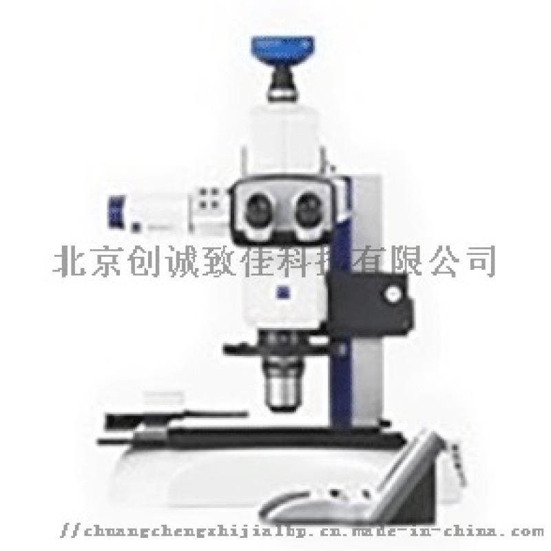 Axio Zoom.V16电动荧光变倍显微镜