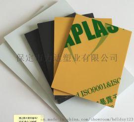 PVC灰板/PVC白板/PVC黄白板/PVC透明板