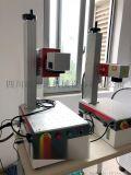 成都進口鐳射打標機,成都新一代C02鐳射打標機