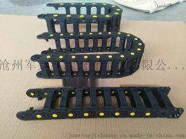 供应可打开式塑料拖链**方便不必穿线的塑料尼龙拖链