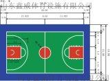 塑胶篮球场报价塑胶篮球场厂家施工报价