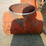 排水排污用大口徑對焊三通 河北碳鋼無縫三通DN80