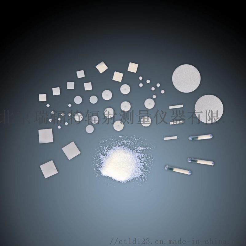 CTLD-1000型镁钛热释光探测器