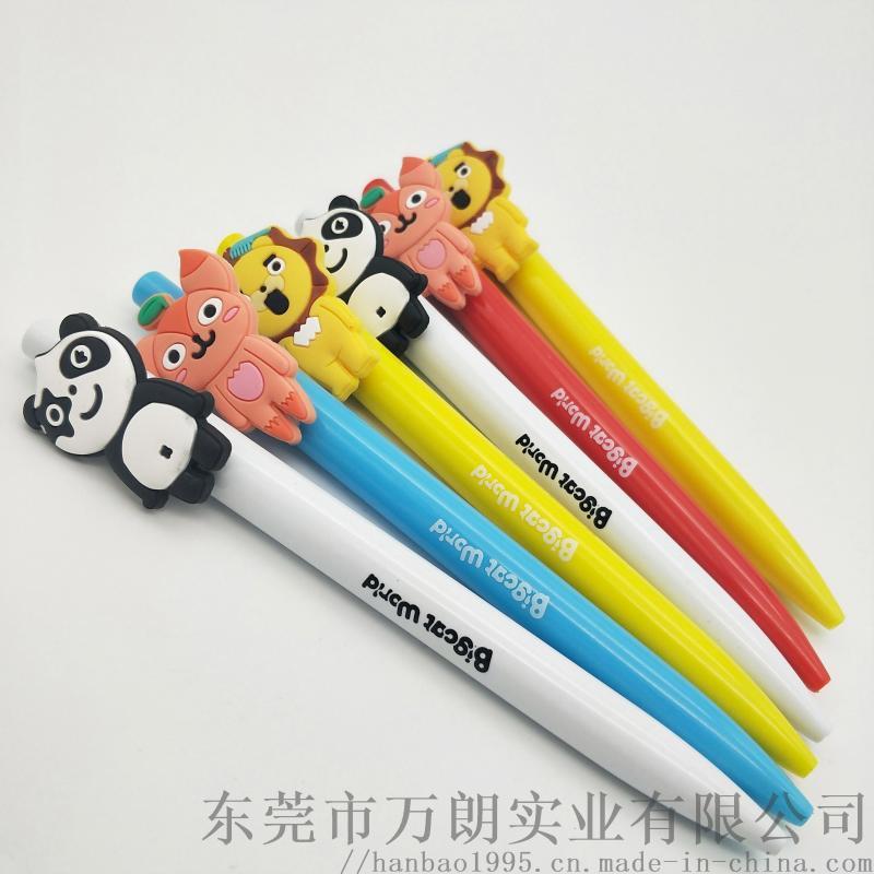 定制pvc软胶中性笔 圆珠笔 水笔 来图定制