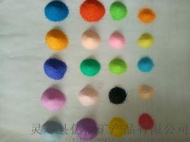 供應彩砂 塗料用彩砂 大理石米