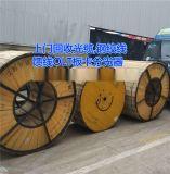 德陽光纜回收四川  回收通信光纜高價回收光纜