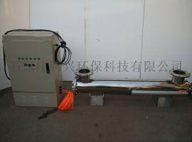 生活水箱紫外线消毒器
