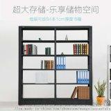 重庆阅览室书架钢制图书架厂家直销91
